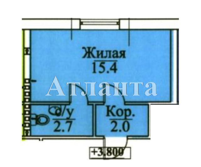 Продается 1-комнатная квартира в новострое на ул. Болгарская — 20 500 у.е.