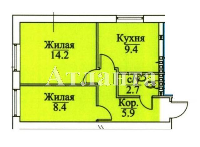 Продается 2-комнатная квартира в новострое на ул. Болгарская — 32 000 у.е. (фото №3)