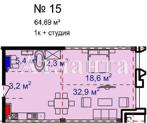 Продается 1-комнатная квартира в новострое на ул. Большая Арнаутская — 79 950 у.е. (фото №7)