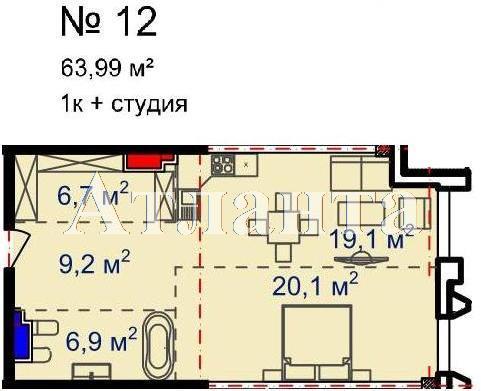 Продается 1-комнатная квартира в новострое на ул. Большая Арнаутская — 77 160 у.е.