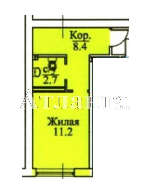 Продается 1-комнатная квартира в новострое на ул. Болгарская — 21 100 у.е.