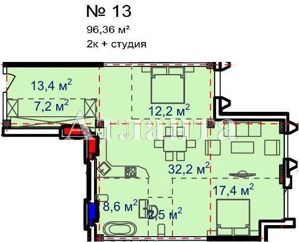 Продается 2-комнатная квартира в новострое на ул. Большая Арнаутская — 116 720 у.е.