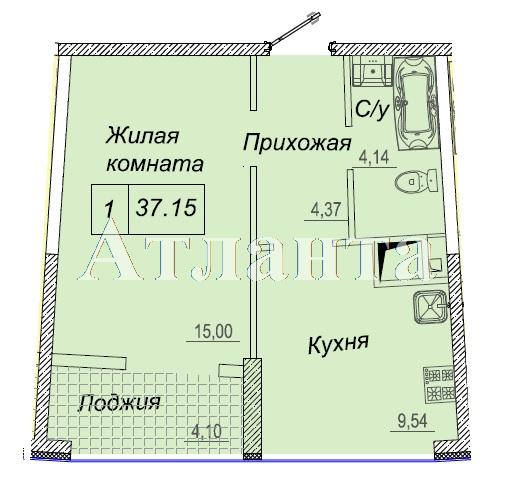 Продается 1-комнатная квартира в новострое на ул. Каманина — 29 810 у.е.