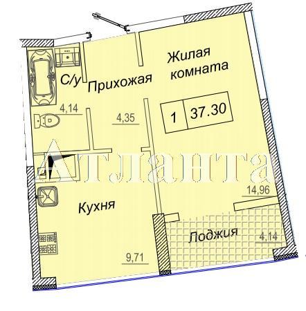 Продается 1-комнатная квартира в новострое на ул. Каманина — 31 620 у.е.