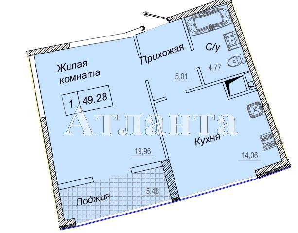 Продается 1-комнатная квартира в новострое на ул. Каманина — 38 940 у.е.