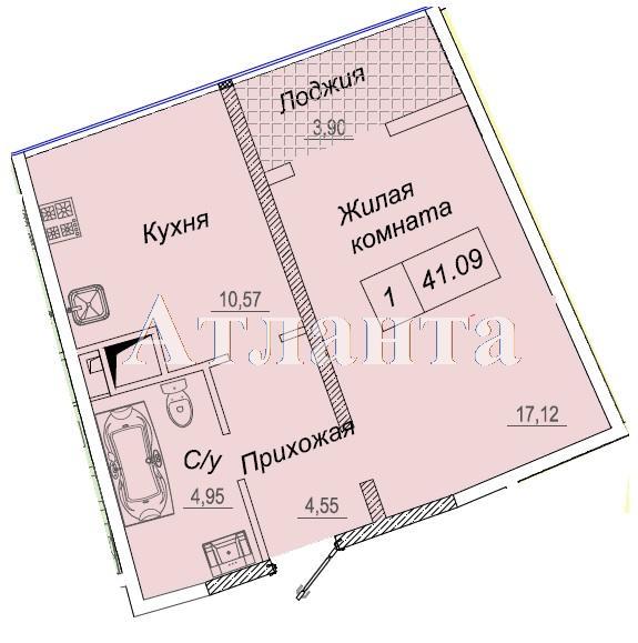 Продается 1-комнатная квартира в новострое на ул. Каманина — 41 100 у.е.
