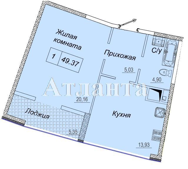 Продается 1-комнатная квартира в новострое на ул. Каманина — 43 140 у.е.