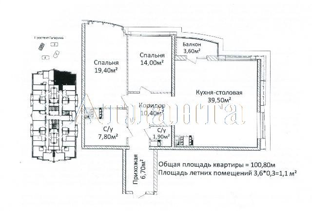 Продается 3-комнатная квартира в новострое на ул. Гагарина Пр. — 79 000 у.е. (фото №4)