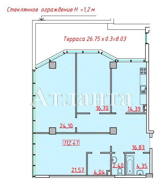 Продается 3-комнатная квартира в новострое на ул. Большая Арнаутская — 121 560 у.е. (фото №3)