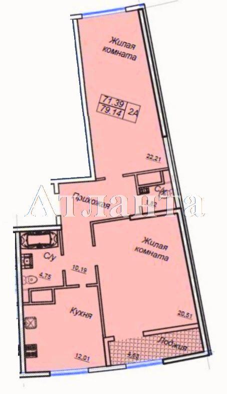 Продается 2-комнатная квартира в новострое на ул. Генуэзская — 70 590 у.е.
