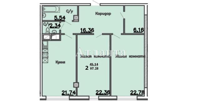 Продается 2-комнатная квартира в новострое на ул. Большая Арнаутская — 118 580 у.е.