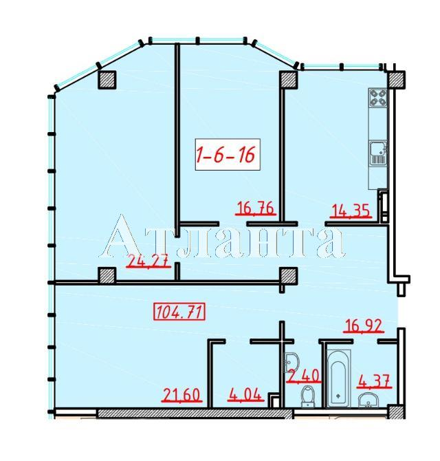 Продается 3-комнатная квартира в новострое на ул. Большая Арнаутская — 128 220 у.е. (фото №3)