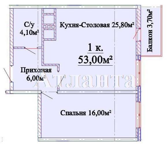 Продается 2-комнатная квартира в новострое на ул. Люстдорфская Дорога — 45 000 у.е. (фото №8)