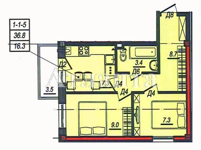 Продается 2-комнатная квартира в новострое на ул. Люстдорфская Дорога — 33 400 у.е.