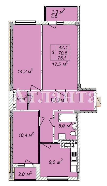 Продается 3-комнатная квартира в новострое на ул. Рихтера Святослава — 45 720 у.е. (фото №4)