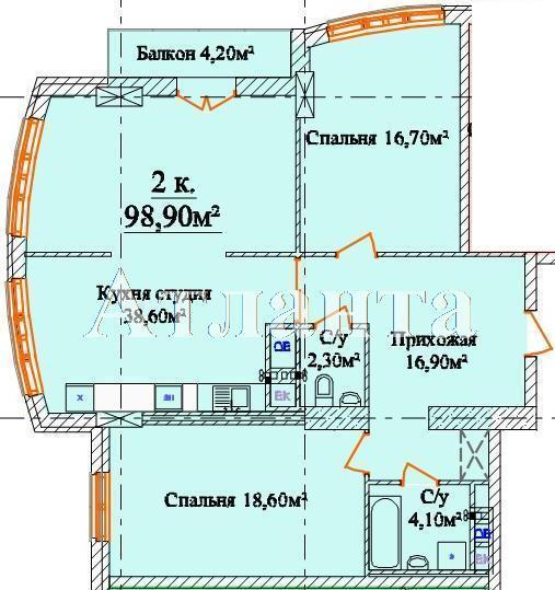 Продается 2-комнатная квартира в новострое на ул. Белинского — 145 650 у.е.