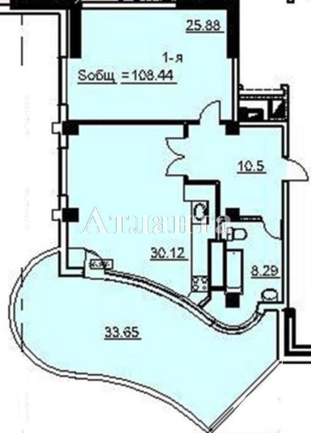 Продается 2-комнатная квартира в новострое на ул. Французский Бул. — 145 000 у.е.