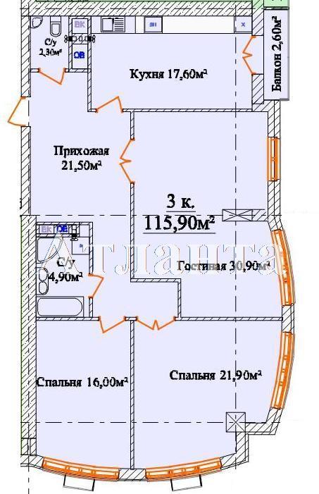 Продается 3-комнатная квартира в новострое на ул. Белинского — 198 560 у.е. (фото №4)