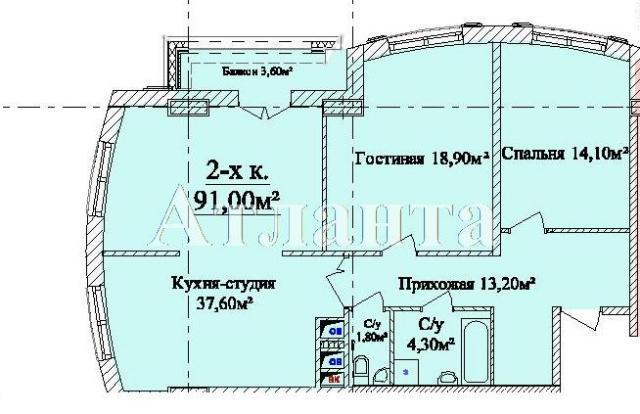 Продается 2-комнатная квартира в новострое на ул. Белинского — 154 700 у.е.