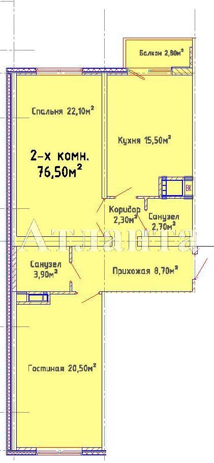 Продается 2-комнатная квартира в новострое на ул. Люстдорфская Дорога — 60 020 у.е.