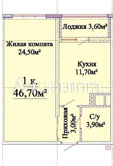 Продается 1-комнатная квартира в новострое на ул. Люстдорфская Дорога — 37 000 у.е. (фото №3)