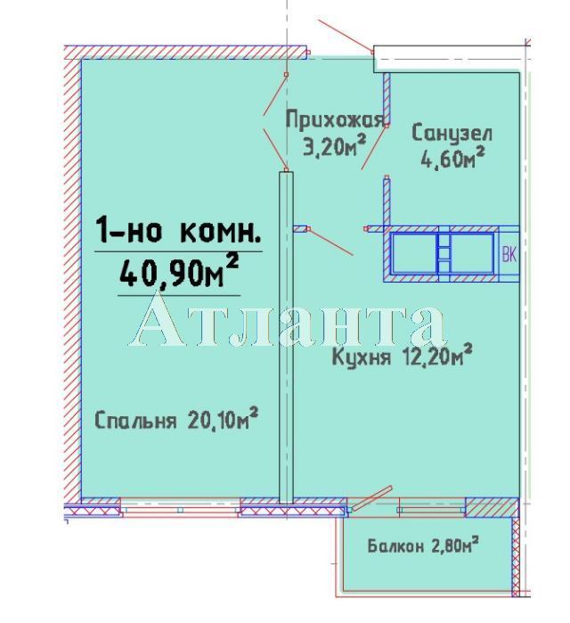 Продается 1-комнатная квартира в новострое на ул. Люстдорфская Дорога — 31 500 у.е. (фото №3)