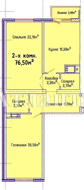 Продается 2-комнатная квартира в новострое на ул. Люстдорфская Дорога — 54 000 у.е.