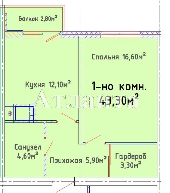 Продается 1-комнатная квартира в новострое на ул. Люстдорфская Дорога — 31 000 у.е. (фото №3)