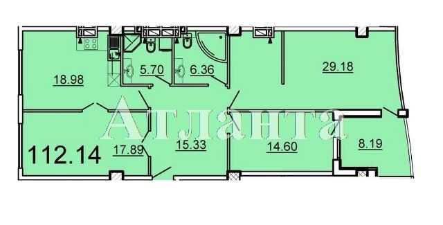 Продается 3-комнатная квартира в новострое на ул. Ванный Пер. — 145 600 у.е.