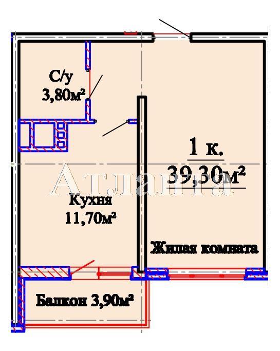 Продается 1-комнатная квартира в новострое на ул. Люстдорфская Дорога — 38 850 у.е.