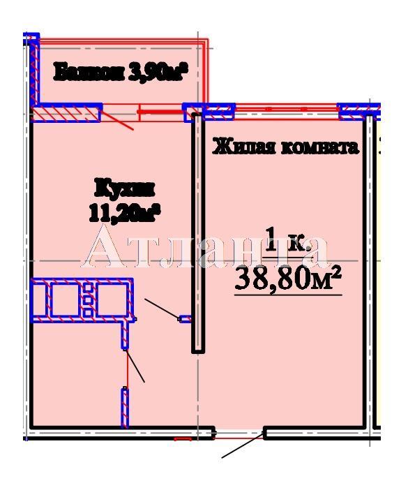Продается 1-комнатная квартира в новострое на ул. Люстдорфская Дорога — 34 650 у.е.