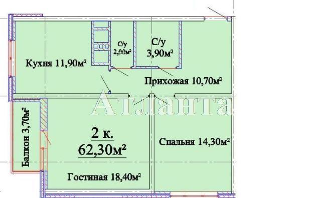 Продается 2-комнатная квартира в новострое на ул. Березовая — 58 200 у.е.