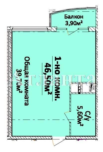 Продается 1-комнатная квартира в новострое на ул. Гагарина Пр. — 41 140 у.е.
