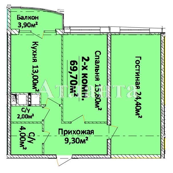 Продается 2-комнатная квартира в новострое на ул. Гагарина Пр. — 59 940 у.е.