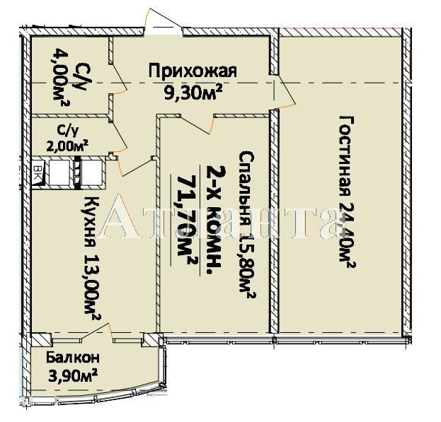 Продается 2-комнатная квартира в новострое на ул. Гагарина Пр. — 64 050 у.е.