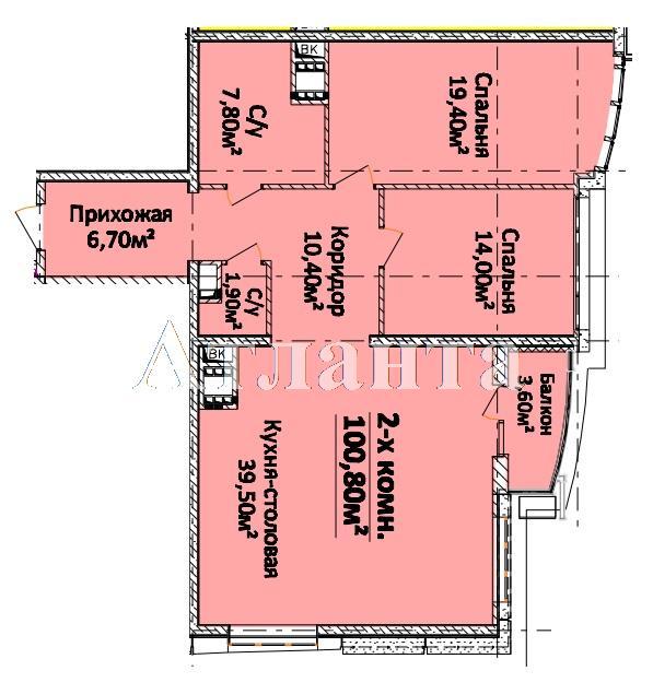 Продается 3-комнатная квартира в новострое на ул. Гагарина Пр. — 83 350 у.е.