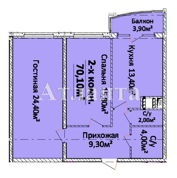 Продается 2-комнатная квартира в новострое на ул. Гагарина Пр. — 58 800 у.е.