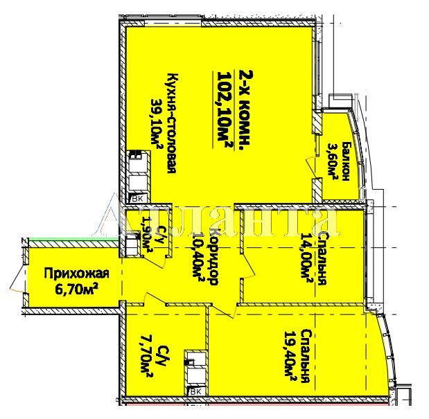 Продается 3-комнатная квартира в новострое на ул. Гагарина Пр. — 80 850 у.е. (фото №3)