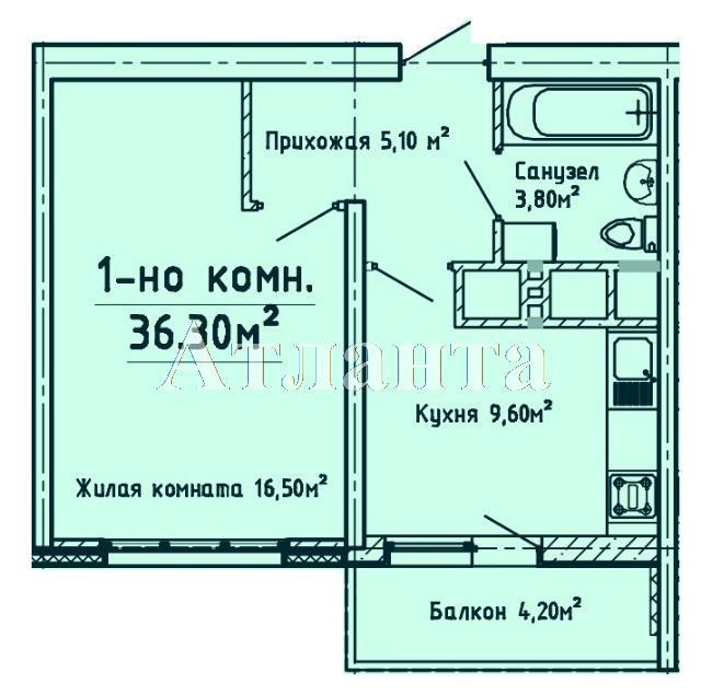 Продается 1-комнатная квартира в новострое на ул. Люстдорфская Дорога — 32 500 у.е.