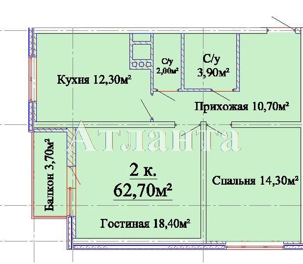 Продается 2-комнатная квартира в новострое на ул. Люстдорфская Дорога — 53 500 у.е.