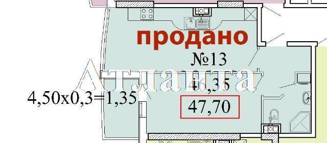 Продается 1-комнатная квартира в новострое на ул. Ванный Пер. — 65 000 у.е. (фото №3)