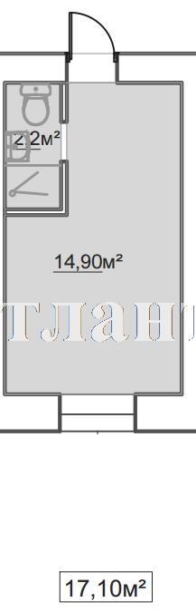 Продается 1-комнатная квартира в новострое на ул. Пересыпская 7-Я — 11 630 у.е.