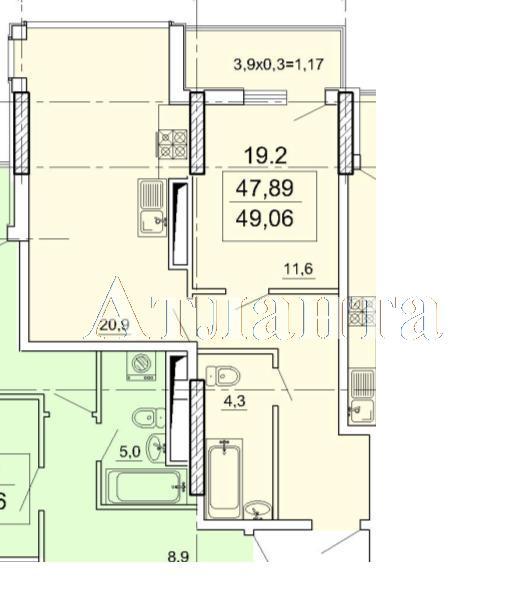 Продается 1-комнатная квартира в новострое на ул. Педагогическая — 49 810 у.е.