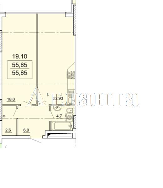 Продается 1-комнатная квартира в новострое на ул. Педагогическая — 52 870 у.е.