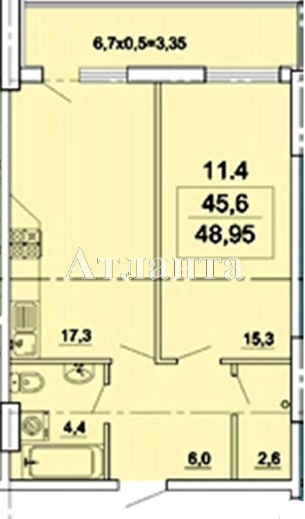 Продается 1-комнатная квартира в новострое на ул. Педагогическая — 46 050 у.е.