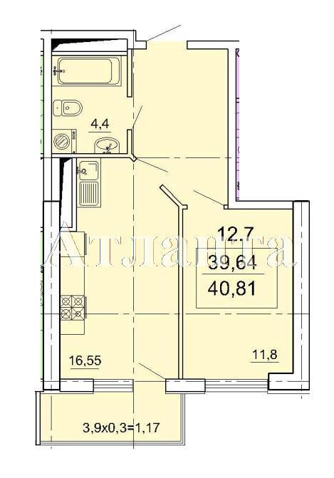 Продается 1-комнатная квартира в новострое на ул. Педагогическая — 36 430 у.е.