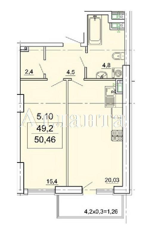 Продается 1-комнатная квартира в новострое на ул. Педагогическая — 40 300 у.е.