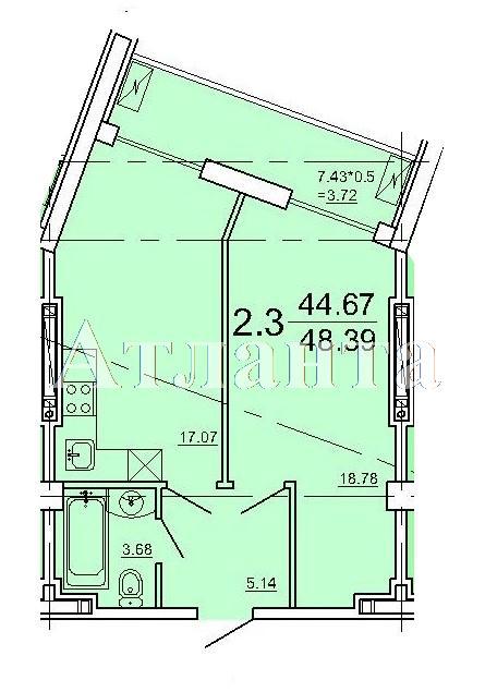 Продается 1-комнатная квартира в новострое на ул. Ванный Пер. — 67 750 у.е.