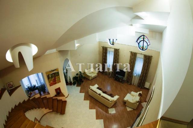 Продается 7-комнатная квартира на ул. Отрадная — 800 000 у.е.