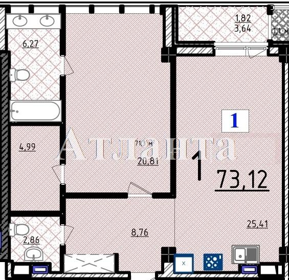 Продается 1-комнатная квартира в новострое на ул. Французский Бул. — 144 000 у.е.